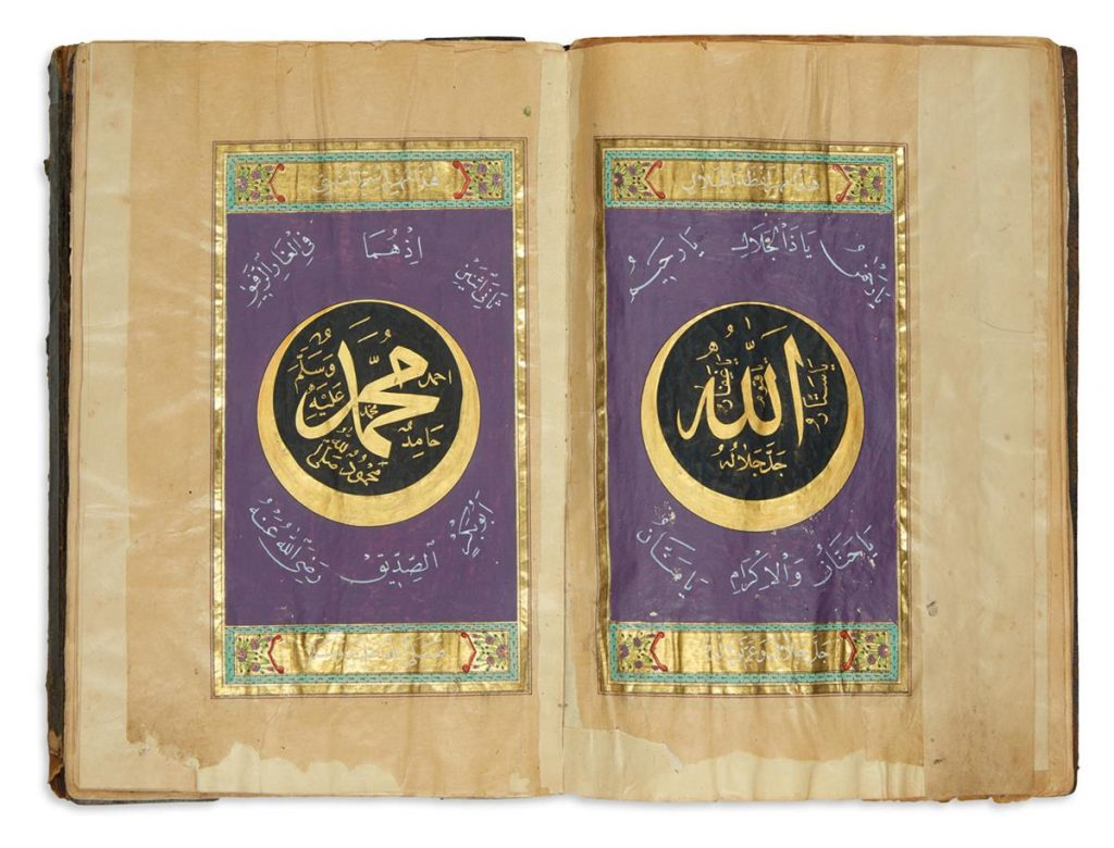 Two page spread of an illuminated manuscript in Arabic featuring purple, green and gold designs.