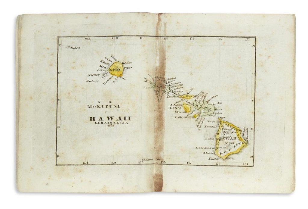 He Mau Palapala Aina A Me Na Niele No Ka Hoikehonua, No Na Kamalii, engraving by George Luther Kapeau, double page map of Hawaii in Hawaiian, Lahainaluna Seminary, 1840.